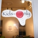 Kids Only Holiday Sale 2009